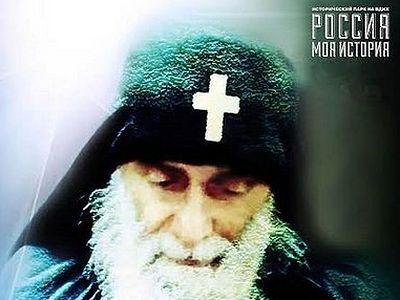 В Москве состоится повторный кинопоказ документального фильма посвященного преподобному Гавриилу (Ургебадзе)