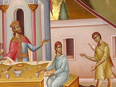 Евангелие о Лазаре и богаче