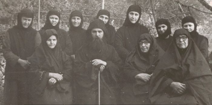 Elder Ephraim with his sisters