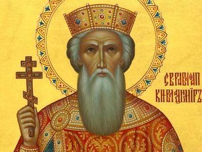 Кому принадлежит святой князь Владимир?