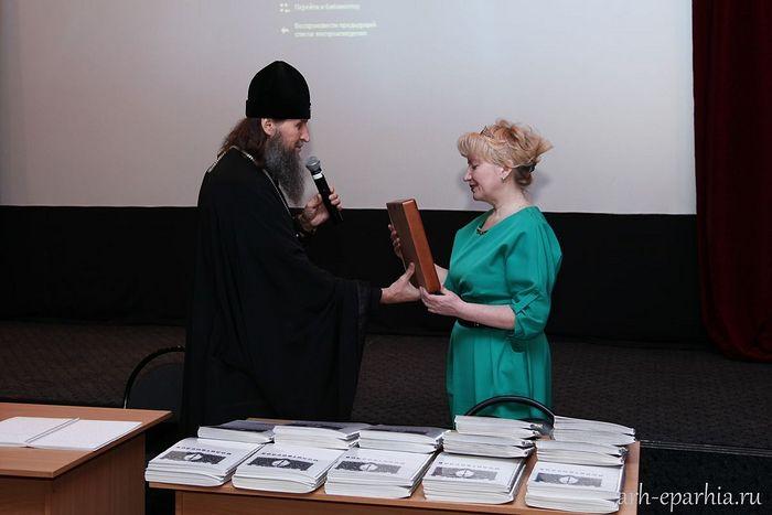 Photo: http://www.arh-eparhia.ru/