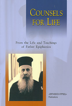 Photo: http://www.goodreads.com/book/show/18042491-counsels-for-life