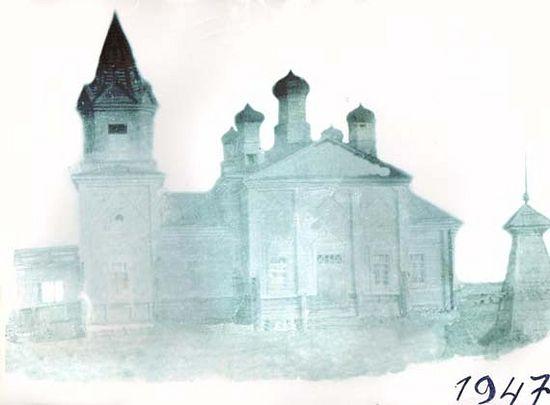 Малышев Лог. Храм Михаила Архангела. Фото 1947 года
