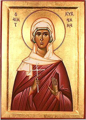Martyr Cyrenia in Cilicia