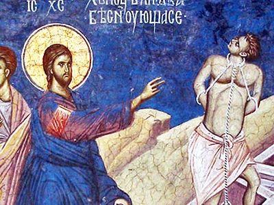 Евангелие о спасении человека и гибели свиней