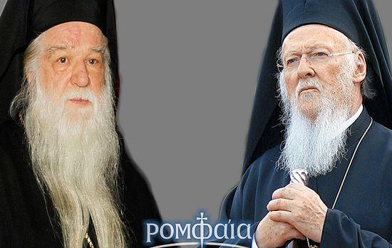 251458.p Всемирното Православие - Статии-отизиви-за-събора
