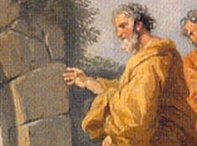 Евангельские представления о пределах миссионерской открытости