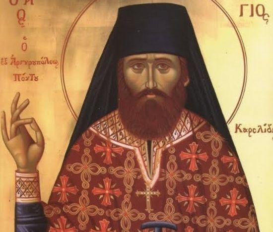 Святой Георгий (Карслидис)