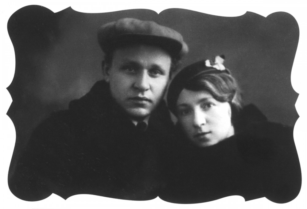His Holiness Patriarch Kirill's 70th birthday.  The patriarch's parents Michael Vasilievich and Raisa Vladimirovna Gudnyaev. 1938.