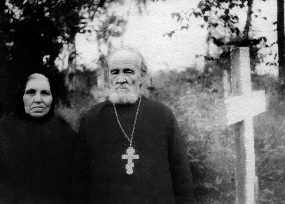 His Holiness Patriarch Kirill's 70th birthday.  The patriarch's grandfather Fr. Vasily Gundyaev with his wife Paraskeva Ivanovna at the cemetery in the village of Obrochnoe. 1960s.