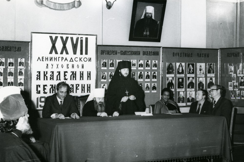 His Holiness Patriarch Kirill's 70th birthday.  Ceremonial proceeding, dedicated to the 27th anniversary of the Leningrad Spiritual Academy. 1973.