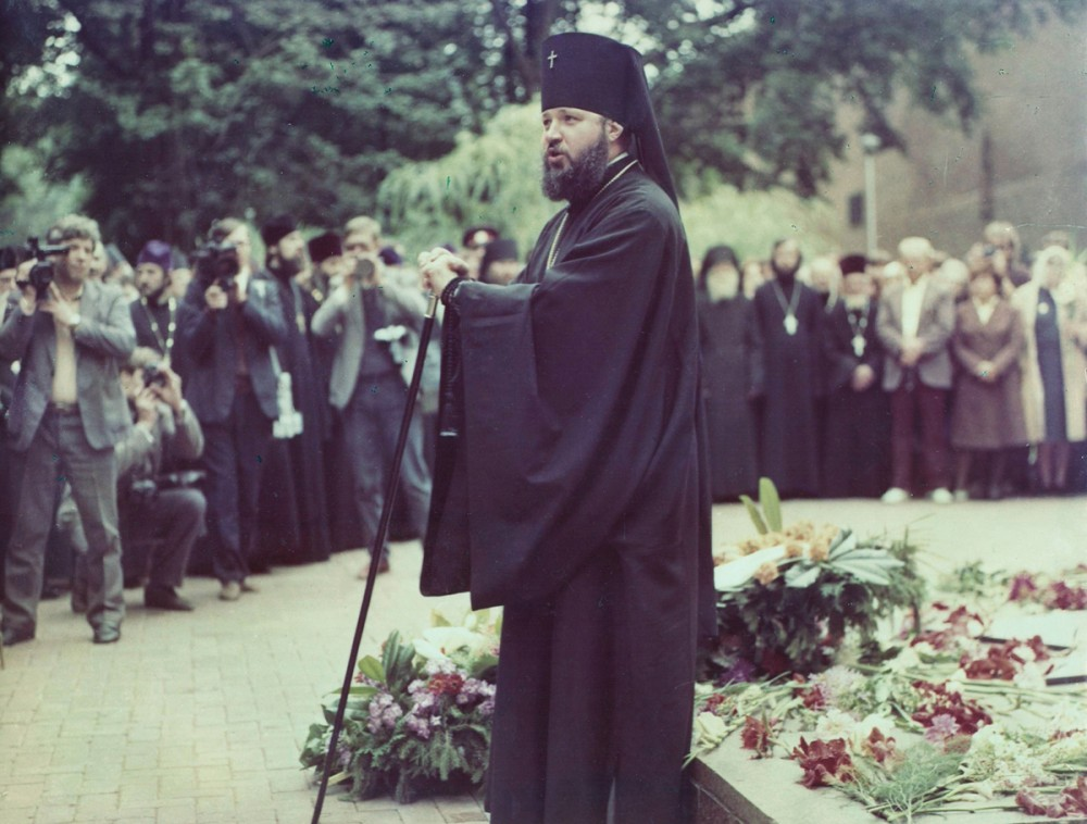 His Holiness Patriarch Kirill's 70th birthday.  Celebration of the 1000th anniversary of the Baptism of Rus in the Smolensk Diocese. 1988.