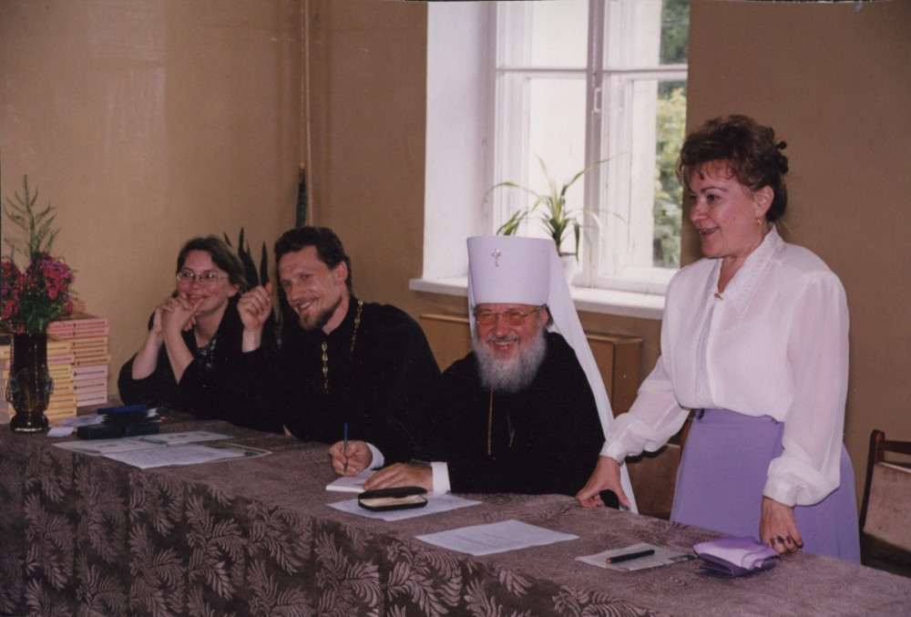 His Holiness Patriarch Kirill's 70th birthday.  At an Orthodox school in Smolensk. 1990s.