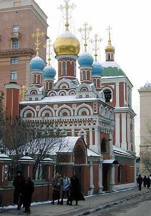 Церковь Успения Божией Матери в Гончарах. С 1948 года это подворье Болгарской Православной Церкви в Москве