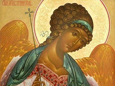 Молитва михаила архангела