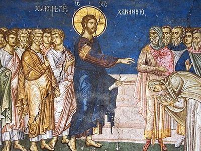 Моћ, коjу нам даjе Христос