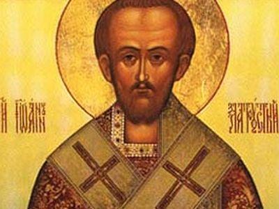 Sermon of the Feast Day of St. John Chrysostom
