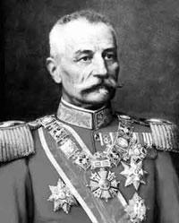 Король Сербский Петр I