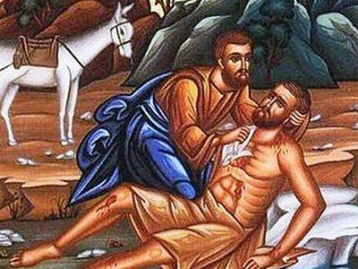 Евангелие о милосердном Самарянине
