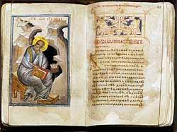 Евангелие тетр. Москва. Начало XV в.