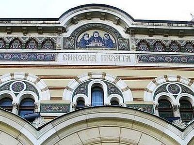 Болгарская Православная Церковь о Соборе на Крите