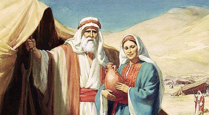Авраам и Сарра