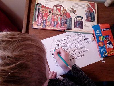 Введение во храм Пресвятой Богородицы: встречаем праздник вместе с детьми