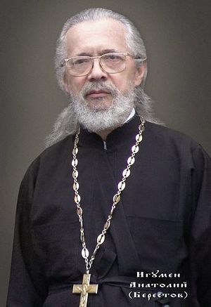 Hegumen Anatoly (Berestov)