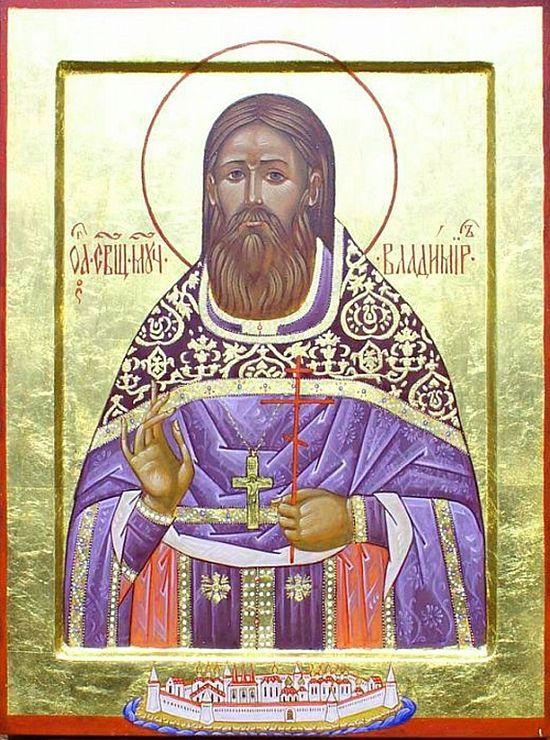 Священномученик Владимир (Медведюк), икона. Изображение с сайта drevo-info.ru