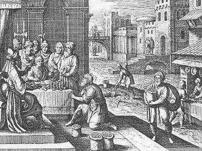 За что отвержен негодный раб?