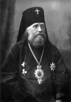 Архиепископ Ярославский и Ростовский Тихон (Белавин)