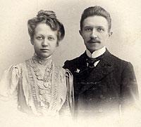 Николай Варжанский с супругой Зинаидой Неофитовной