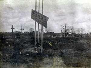 Место погребения мученика
