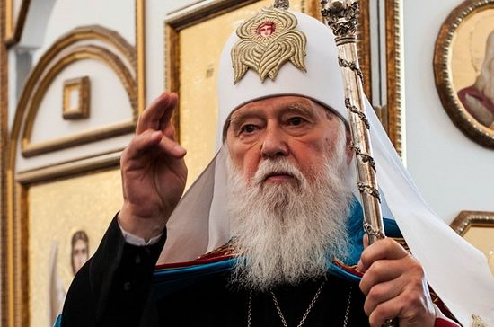 "Self-styled ""Patriarch"" Philaret (Denisenko)"