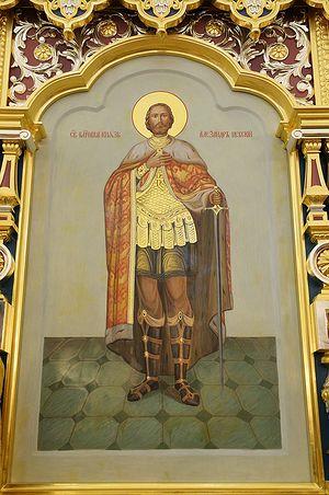Икона св. кн. Александра Невского