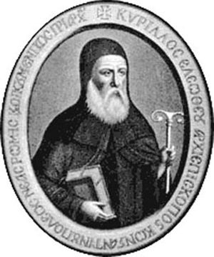 Патриарх Константинопольский Кирилл Лукарис