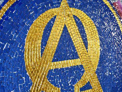 Мозаики для крещальной купели