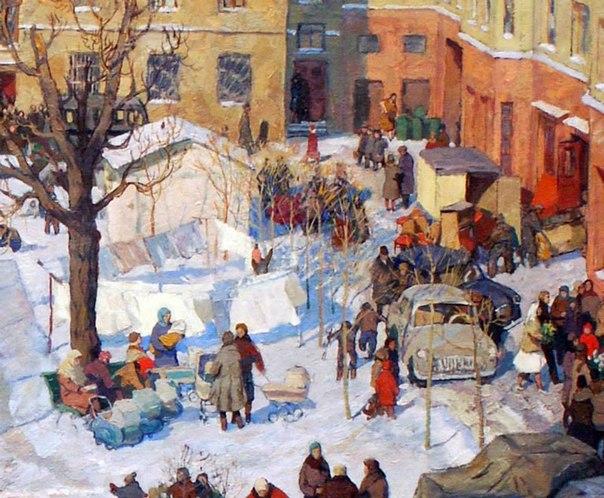 Игорь Попов. Наш двор. 1964 г. Фрагмент картины