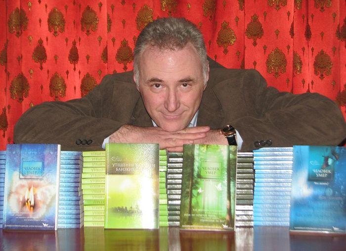 Книги, изданные по материалам сайта www.perejit.ru