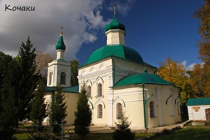 The church of St. Nicholas the Wonderworker in Kochaki