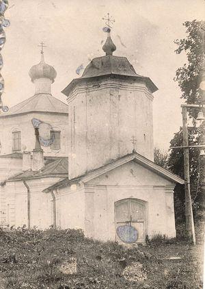 Тихвинская церковь с. Романщина. Август 1946 г