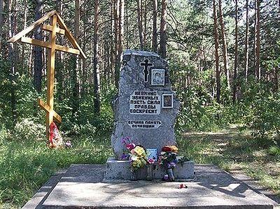 Несвятой святой: отец Василий Фавстрицкий, миссионер