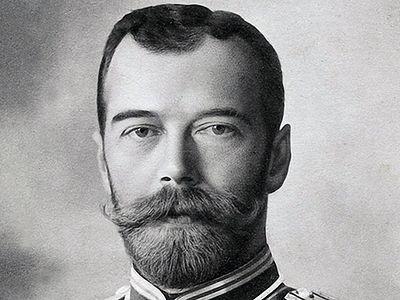 Русский Государь