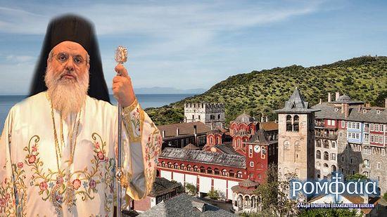 Православная Церковь - новости - Страница 5 254641.b