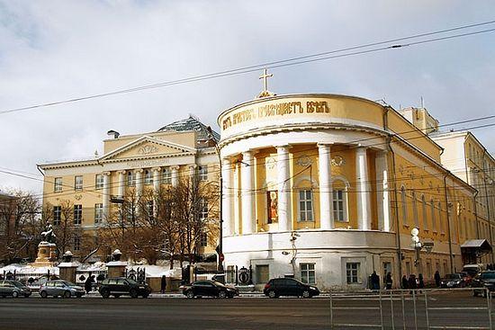 Фото: St-tatiana.ru