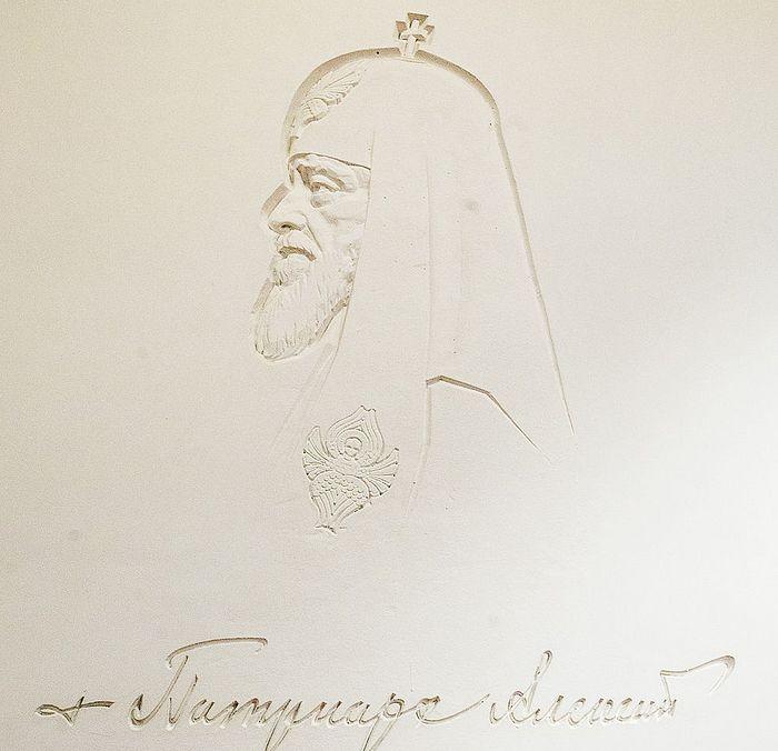Портрет Святейшего Патриарха Алексия I