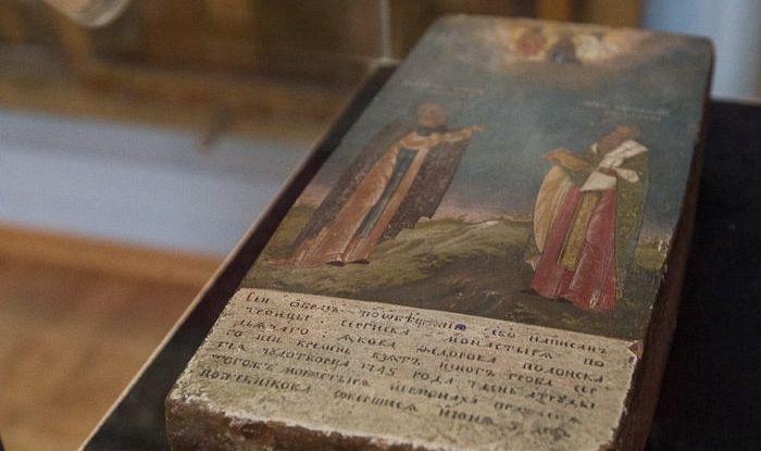 Камень из гробницы преподобного Сергия Радонежского