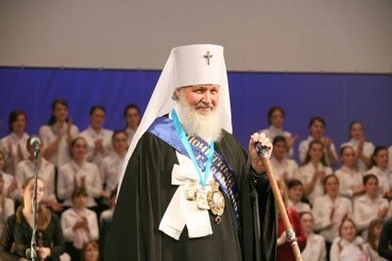 2006 г. Поздравление митрополита Смоленского и Калининградского Кирилла с 60-летием. Калининградская епархия.