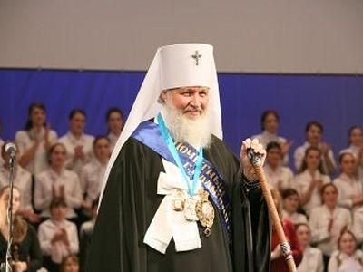 История жизни Первосвятителя в недавней истории Церкви