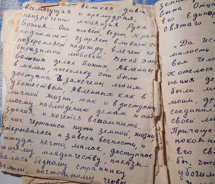 Копия воспоминаний отца Александра Ильина